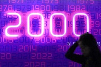 bug-an-2000
